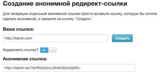 Анонимайзер на хостинг как сервер ксс поставить на хостинг